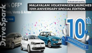 Volkswagen Launches Tenth Anniversary Special Editions  In Malayalam   മലയാളം