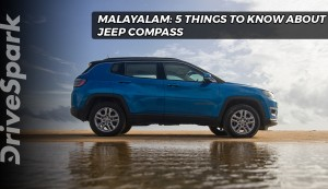 5 Things To Know About Jeep Compass In Malayalam   മലയാളം
