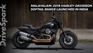 2018 HarleyDavidson Softail Range Launched In India  In Malayalam   മലയാളം