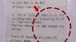രജിസ്ട്രേഷന് രേഖകള് ഇല്ലാതെ വാഹനം ഓടിച്ച ഉടമയ്ക്ക് ഒരുലക്ഷം രൂപ പിഴ