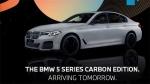5 Series -ന്റെ പെർഫോമെൻസ് കാർബൺ എഡിഷൻ ഇന്ത്യയിൽ പുറത്തിറക്കാനൊരുങ്ങി BMW