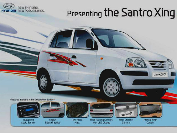 Hyundai 15 Years In India With Santro Xing