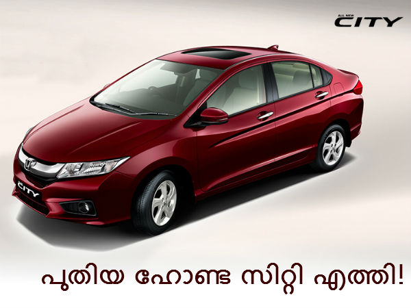 All New Honda City Globally Unveiled In New Delhi