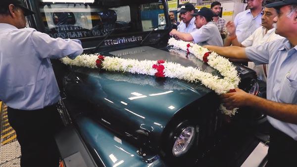 നിലവിലുള്ള ഥാറിന്റെ ഉത്പാദനം മഹീന്ദ്ര അവസാനിപ്പിച്ചു: ഥാർ ട്രിബ്യൂട്ട് വീഡിയോ