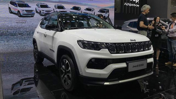 Jeep introduces new Compass facelift SUV;  The changes are as follows