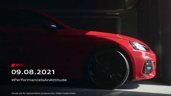 2021 RS5 കൂപ്പെയുടെ അരങ്ങേറ്റ തീയതിയുമായി പുത്തൻ ടീസർ പങ്കുവെച്ച് ഔഡി
