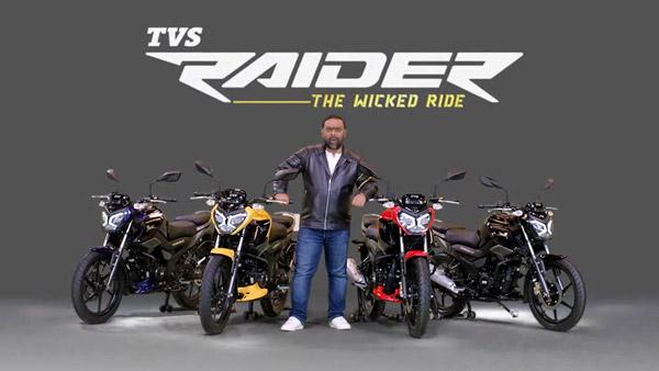 കമ്മ്യൂട്ടർ വിഭാഗത്തിന് പുത്തൻ ഉണർവേകാൻ പുത്തൻ Raider 125 അവതരിപ്പിച്ച് TVS; വില 77,500 രൂപ