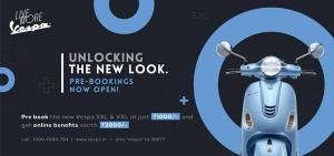 2020 വെസ്പ VXL, SXL മോഡലുകളുടെ ബുക്കിംഗ് ആരംഭിച്ച് പിയാജിയോ