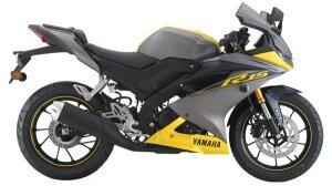അവതരണത്തിന് മുന്നോടിയായി Yamaha R15M വിശദാംശങ്ങള് പുറത്ത്; വിവരങ്ങള് ഇതാ