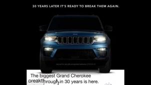 2022 Grand Cherokee അവതരിപ്പിക്കാനൊരുങ്ങി Jeep; അവതരണ തീയതി പുറത്ത്