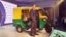 കൂടുതല് വലുപ്പവും കരുത്തുമായി പിയാജിയോ ആപ്പെ സിറ്റി പ്ലസ്, വില 1.72 ലക്ഷം രൂപ മുതല്
